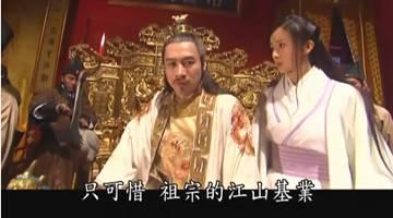 歷史上到底是誰殺了大明王朝?