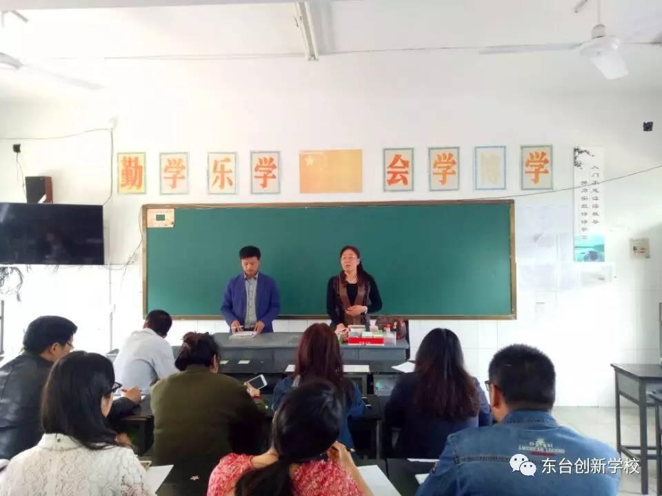 如东县高级中学创新人才试点班的录取名单答:周映平主任散学礼说过:
