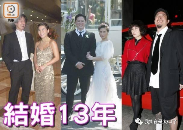 陈子聪年轻_陈子聪出道是模特,但和何超仪结婚时已经变胖不少到变形.