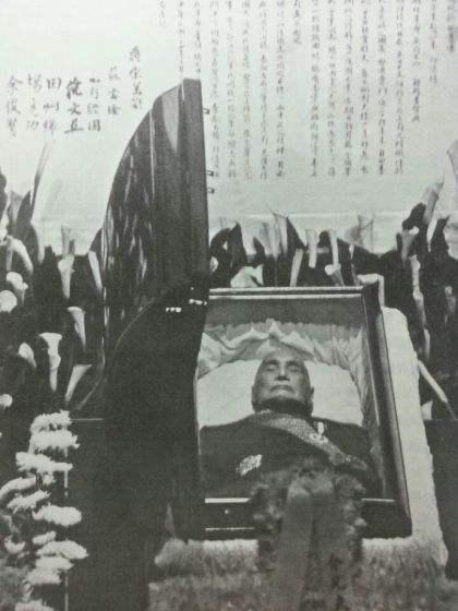 蒋介石水晶棺_蒋介石至今未下葬,他的遗体怎么保持不腐化?