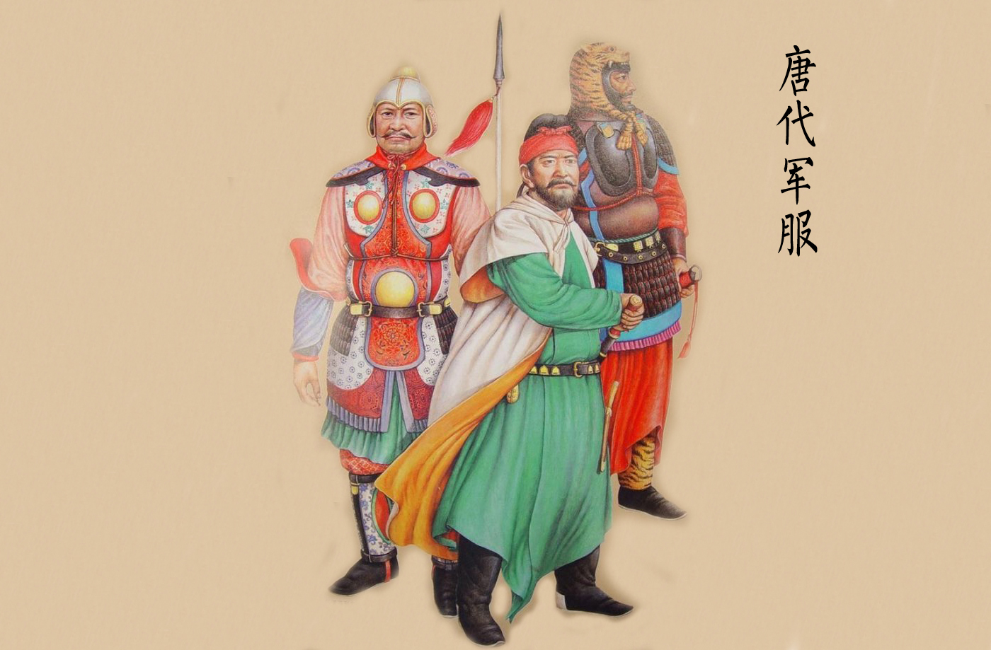 """Image result for 唐朝軍裝"""""""