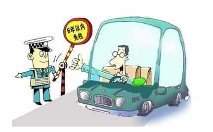 2014年企业年检取消_2014年小车年检新规 - www.aihei5w.com
