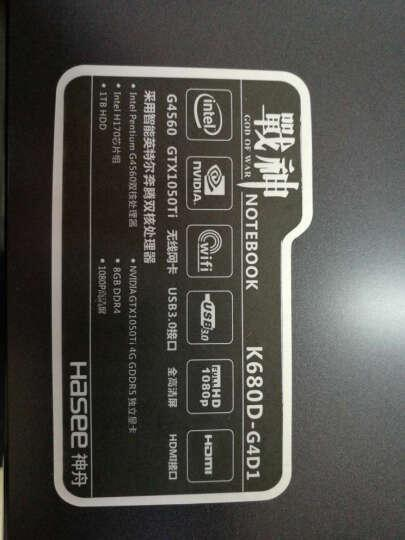 5299元神州�鹕�K680E-G6D1七代i5搭配GTX1050Ti