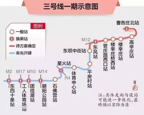2019年nV南經濟展望_楊方 當前經濟形勢剖析及2019年經濟趨勢展望