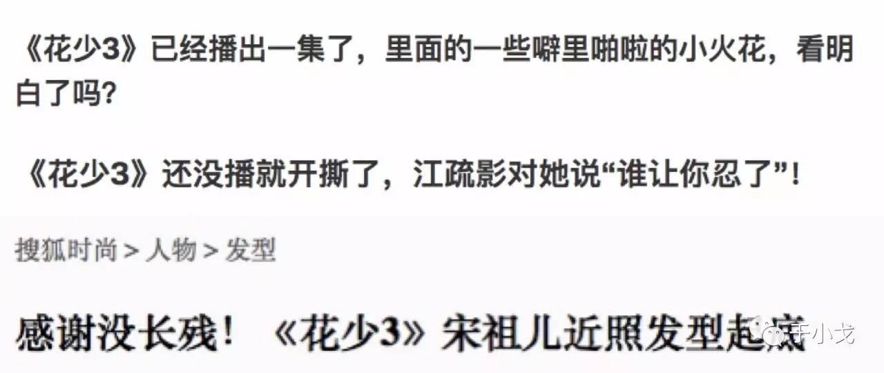 有关中秋的��b_种草 娜扎遇到江疏影,谁才是肤白貌美大长腿?