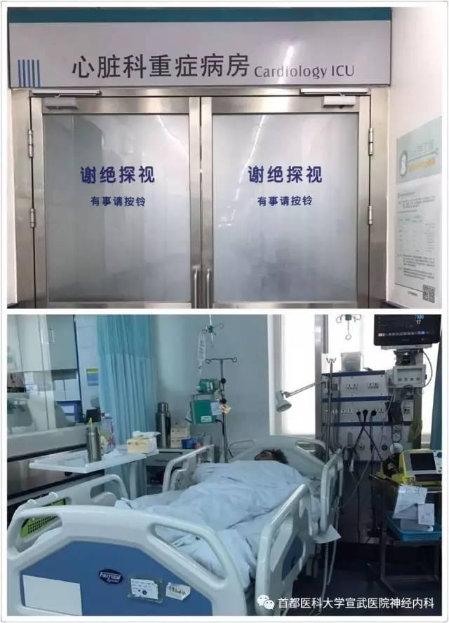 王医生搞笑_宣医专题 住院患者卒中绿色通道抢救纪实
