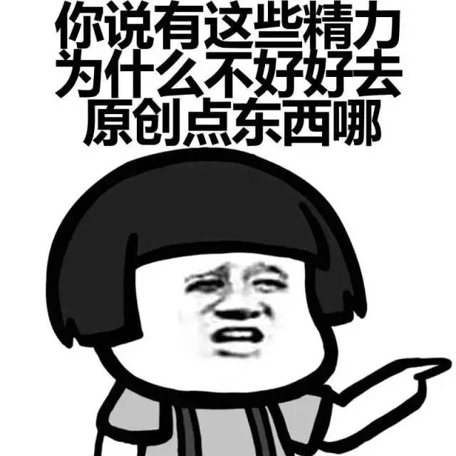 【囧神】第八届囧囧有神同人展