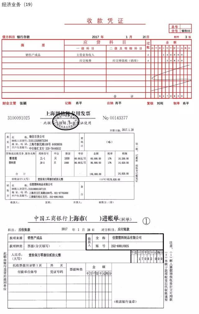 www510ppcom_会原模拟实习指导课程 - 第一课
