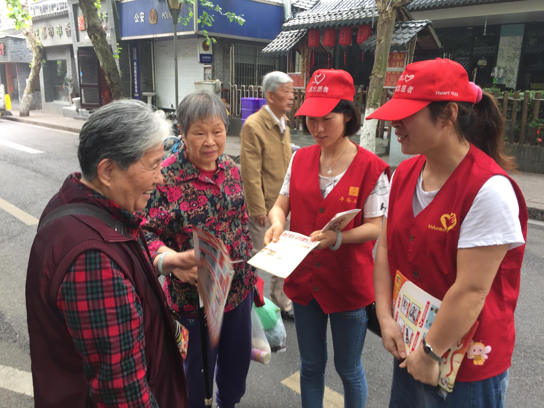 社区志愿者服务心得_杭州志愿者进社区 宣传消防安全知识