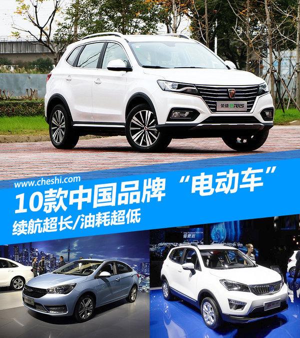 """即将上市的suv车_即将上市的10大超值""""电动""""车含多款SUV-搜狐车"""