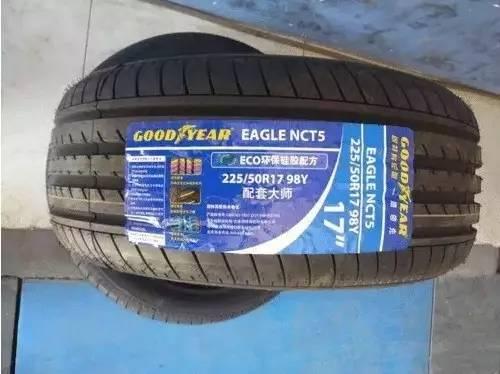 中国汽车比美国贵_十大著名轮胎品牌排名 优缺点详解