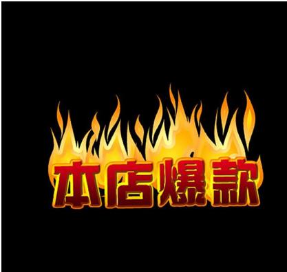 中山网络推广_中山网络推广哪家便宜?
