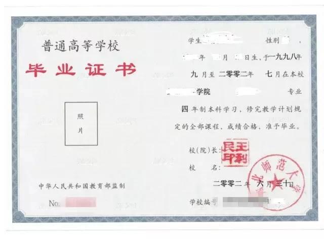 99年大专毕业证外壳_从左至右依次是1999年本科毕业证书,专科毕业证书,2000年本科毕业证书