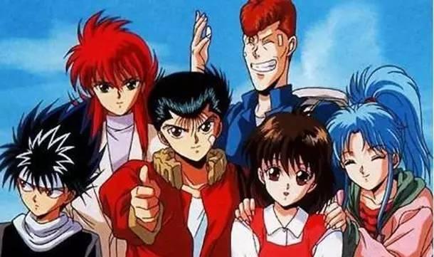 动漫资讯_【动漫资讯】情怀杀:日本将推《幽游白书》漫画25周年纪念手游