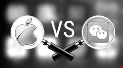 苹果PK腾讯,不服从,就让软件从苹果商店除名?