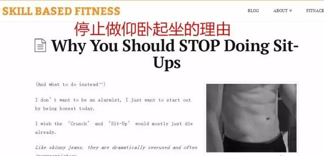 sit-ups can place