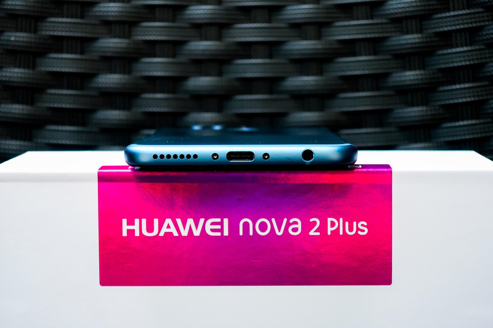 HUAWEI nova 2评测 前置2000万后置双摄的照片 - 18