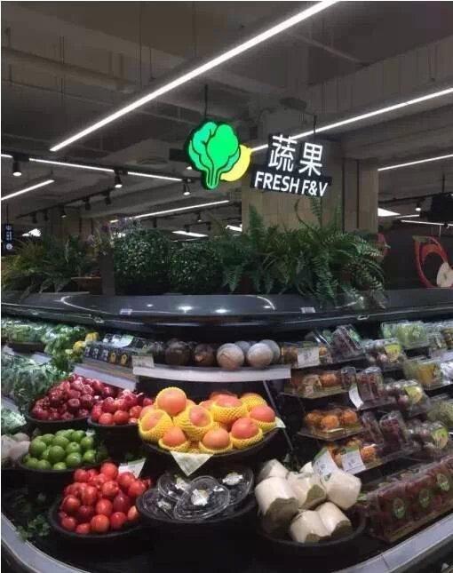 【聚焦】16%毛利率,平均损耗仅4%!永辉超市商品创意陈列!