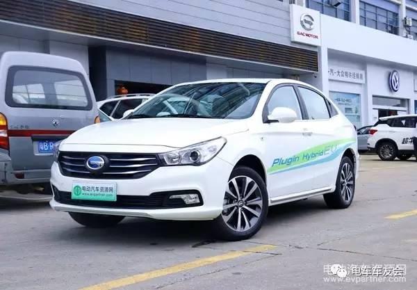 除了省油,它也非常安全——新车上市了,GA3S PHEV真的很棒