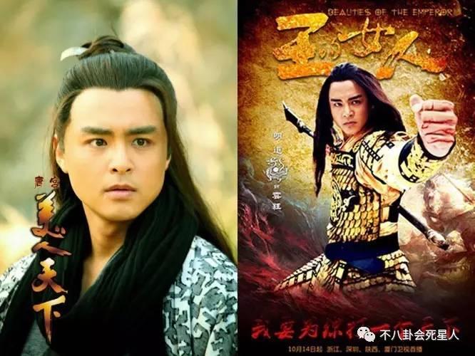 四大欠王真人照_那些年承包台湾偶像剧的四大男神,如今有人整容,有人发福成大叔