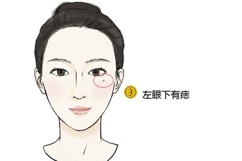 女人脸上的痣固)�_女人脸上这3个地方有痣要注意,会影响婚姻幸福