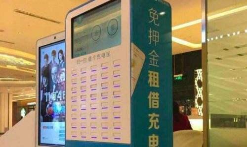 外媒評論中國出現過度共享趨勢,銀聯發力掃碼支付