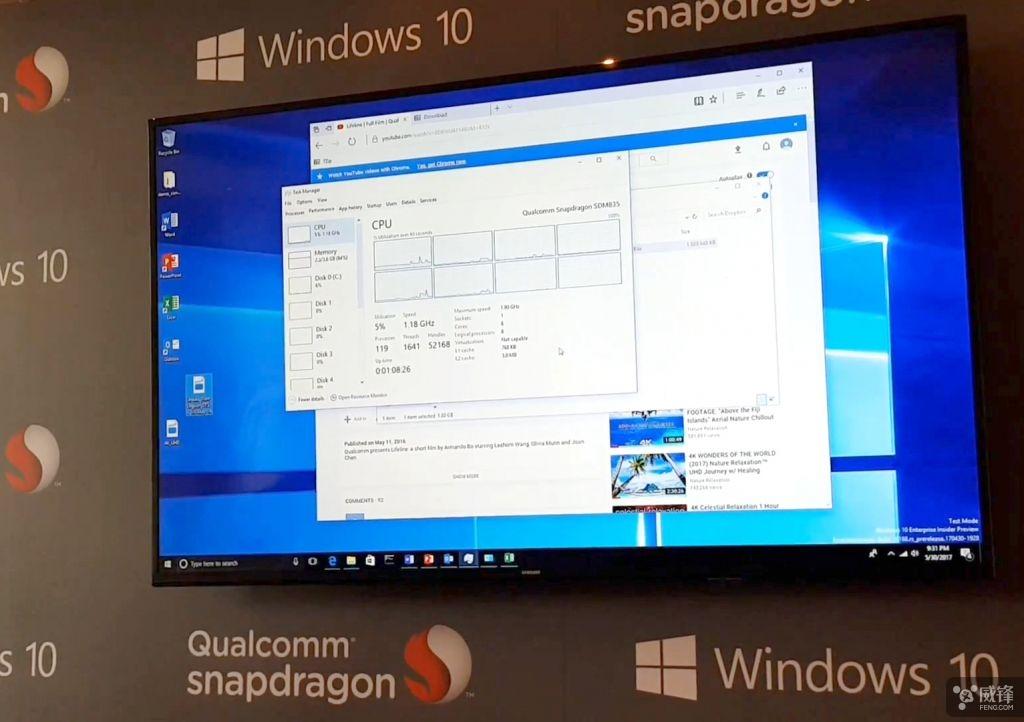 这就是下一代超极本 骁龙835 Windows PC新干货解析的照片 - 14
