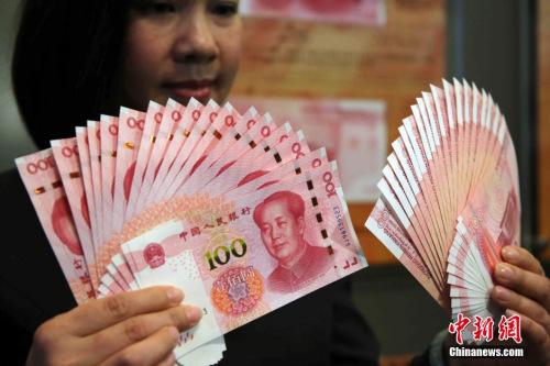 央行:5月开展常备借贷便利操作192亿元