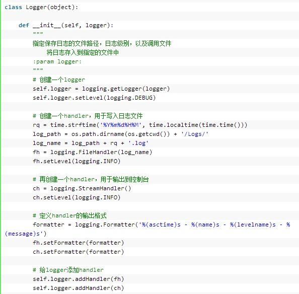 中级篇之8-Python自定义封装一个简单的Log类