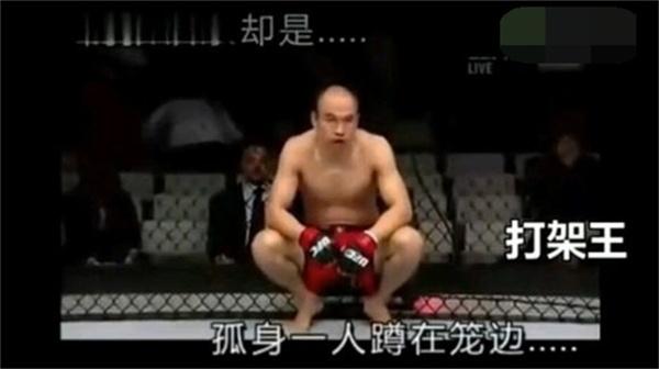 ufc张铁泉比赛_中国UFC第一人,在日本单挑日本团队画面让人心酸