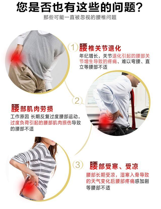 腰椎间盘突出的原因_腰椎间盘突出 腰部疼痛的治疗及平时护理方法
