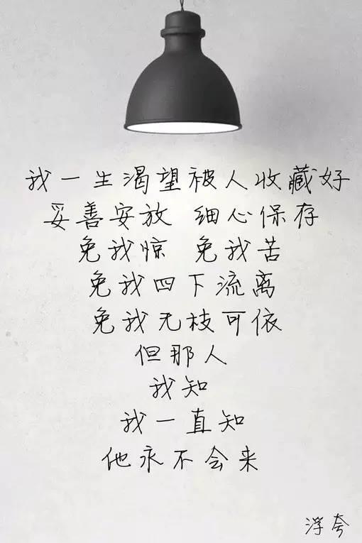 qq空间怎样设置权限_说说配图2017 早安励志图片带字,正能量早安说说配图_QQ说说