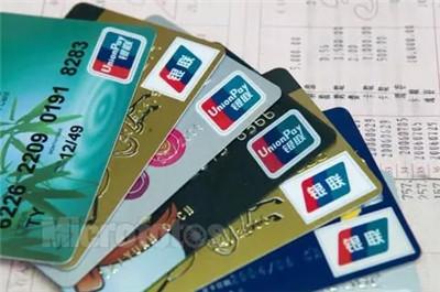 工行信用卡分期还款_建行信用卡还款日期 建行信用卡还款查询,建行信用卡分期还款 ...