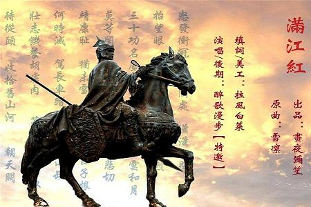 岳飞是不是民族英雄_世人都知《满江红》这词,但真是英雄岳飞所写吗?
