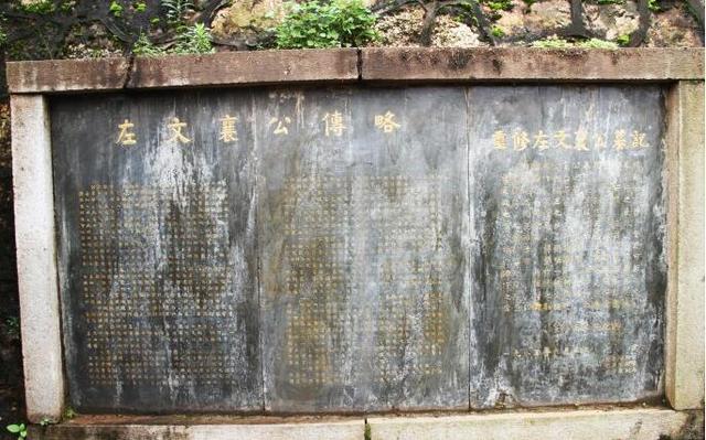 王震长子_晚清四大名臣,生前显赫,墓地难静,他墓57年后被打开神态如睡