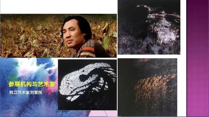 中国人胆人体艺术_更适合中国人审美的艺术广东·当代艺术博览会 将呼之