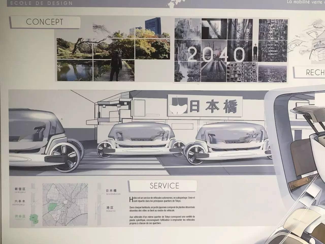 16 2017 strate cole de design. Black Bedroom Furniture Sets. Home Design Ideas