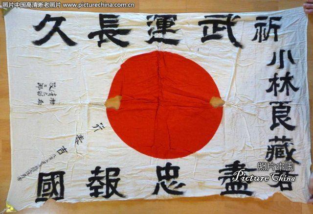 日本 自卫队阅兵_二战日本军国主义象征-军旗