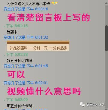 最新幼女av_【震惊】它可以让一群禽兽性侵幼女,蒙骗男童,甚至毁容整个中国历史