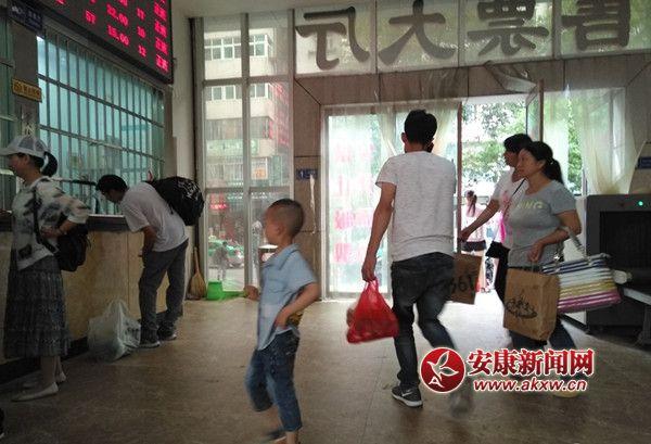 旬陽汽車站要求幼兒購買全價車票