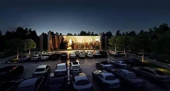 上海家庭影院_电影要怎么看才够fun?不如一起去露天汽车影院看大片!