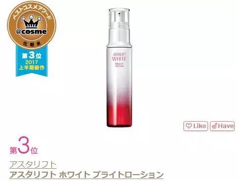 日本肌研化妆品_2017上半年日本cosme大赏美妆榜单,今年的护肤品照买就对了!