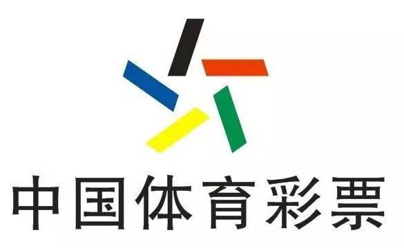 中体彩招聘_山东省体育彩票管理中心威海分中心招聘公告