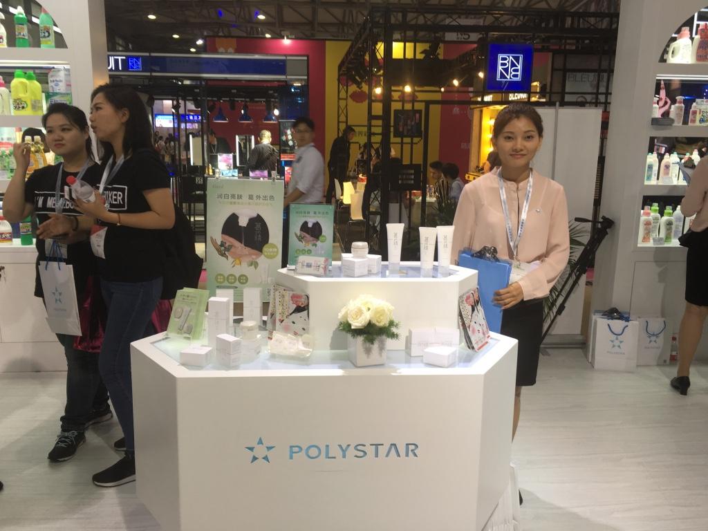 上海美博会宝丽星日本馆首次展出世界首款葛之精品牌