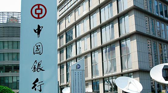 中国银行杭州分行_中国银行非执行董事张奇刘向辉辞职 后者曾供职建设银行(图)