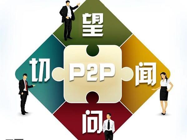 财经资讯_望:甄别网站信息真假关注行业资讯