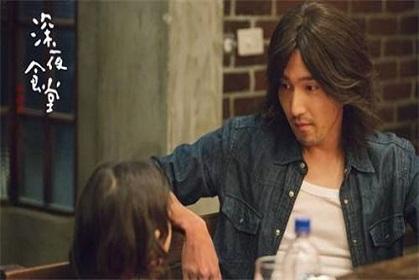 中国版深夜食堂:总有那么句台词戳中你 休闲娱乐 第3张