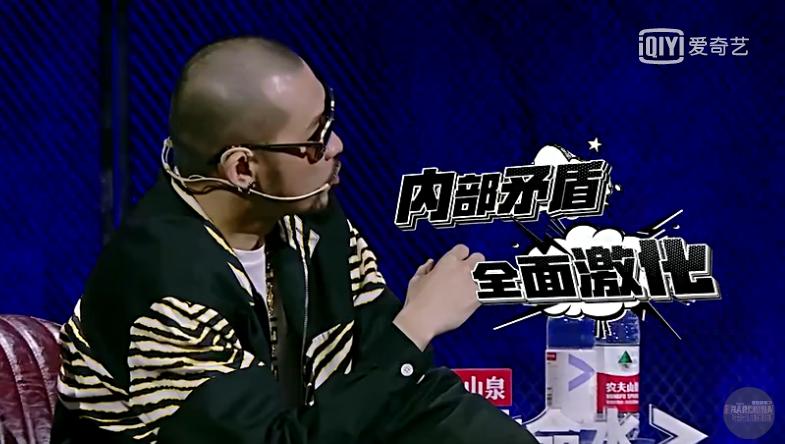 中國有嘻哈潘瑋柏中斷比賽始末介紹 楊舒涵個人資料介紹
