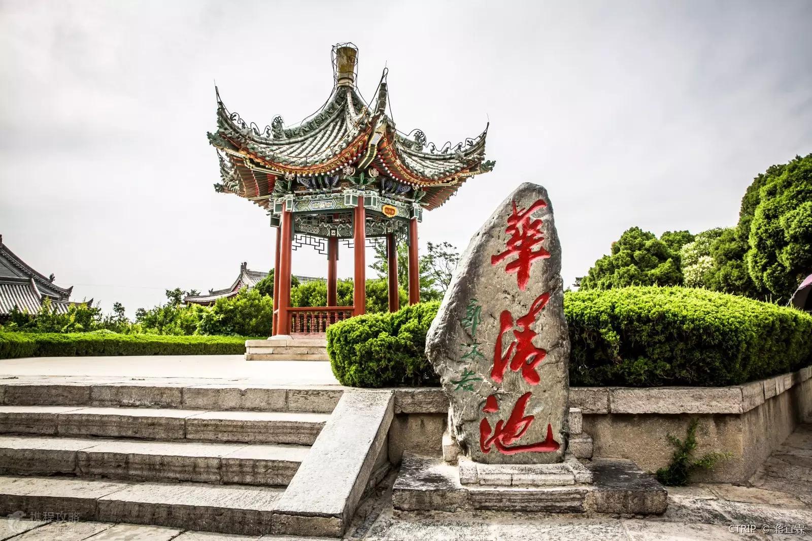 西安華清池景區圖片
