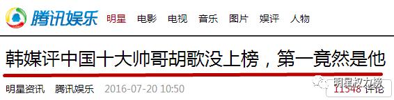 杨幂惊艳,霍建华零分,鹿晗像12岁?!外国人眼中的中国明